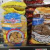 業務スーパーリスト: オーバージョイ プレーンクッキー を追加