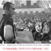 天皇・天皇制について三島由紀夫を媒介にして語る宮台真司の「日本国:空っぽ」論