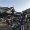 岡山トレイルランレース続々と。