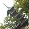 【四国一周の旅】善通寺から、うどんの国香川へ!!