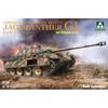 1/35『ドイツ重駆逐戦車 ヤークトパンター G1 Sd.Kfz.173 前期型 w/フルインテリア&ツィンメリットコーティング』プラモデル【タコム】より2019年6月発売予定♪