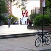 LOVE イン フィラデルフィア