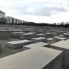 虐殺されたヨーロッパのユダヤ人のための記念碑
