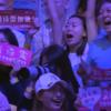 無冠の女王、劉詩雯(リュウシブン)が悲願の初タイトル[世界卓球2019]