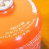 Fire-Maple(ファイアメイプル)の250 OD缶が12缶、24缶買いで最安になりオススメ