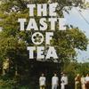 21世紀以降の私的日本映画ベスト~茶の味