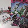 仮面ライダー W&ディケイド MOVIE大戦2010を見てきたよ!