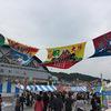 土佐の豊穣祭2015安芸会場