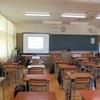 高校での出前授業
