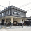 京阪「中書島駅」の坂本龍馬。