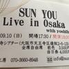 お久しぶり大阪鶴橋♡初めましてソンユさん
