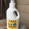 ジーンズを洗うなら!無添加の桃太郎洗剤がオススメです☆