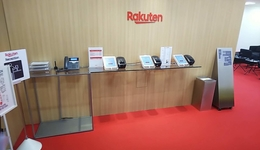 Rakuten office in Tokyo is not only Rakuten Crimson House! Revealing Futako Tamagawa Rise Office!