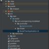 【Kotlin】SpringBootでControllerが受け取った内容をバリデーションするまで【SpringBoot】