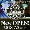 【オススメ5店】郡山(福島)にあるカフェが人気のお店