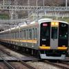 阪神9000系 9201F 【その45】