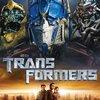 「トランスフォーマー」 2007