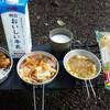 【俺のキャンプ飯】ソロキャンプで簡単に給食のメニューを作ってみた。