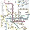 台湾情報|台北交通攻略決定版