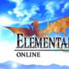【レビュー】エレメンタルナイツオンラインをやってみた(スマホアプリゲーム)