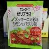 キユーピー 彩りプラス+ ズッキーニで彩るレモンとバジル味 袋4.1g【もぐ友】【モニター】【食レビュー】