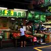 台湾に到着しました。台湾生活がスタート。