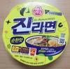 韓国のおすすめカップラーメン(第3弾)・韓国留学78日目