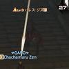 【FF14】ディープダンジョンB1階~B10階を攻略!