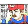 【Switch】スイッチのおすすめ名作アクションゲーム15選【神ゲーから隠れた名作まで】