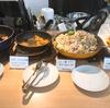 浅草「かえもん」でランチビュッフェ!ビーガンでもOKのオーガニック料理