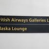 JFK国際空港第7ターミナル ラウンジホッピング | 2018年7月ニューヨーク出張6