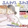 日華化学㈱ コインランドリー専用薬剤「ランテックシリーズ」