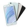 AQUOS sense(初代 / UQ mobile)のプリインストールアプリと無効化したアプリ