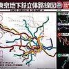東京メトロ24時間券や都営地下鉄一日乗車券で直通運転先まで乗り越した時の精算方法