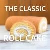 最新動画「ロールケーキ」
