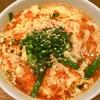 ラー油の辛味と味噌のコクで温まる「辛味噌うどん」  春吉