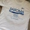 「サロマ湖100キロウルトラマラソン」への思い