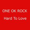 『Hard To Love』歌詞/和訳 ONE OK ROCKの新曲はTAKAの父を想って書かれた名曲