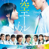 06月26日、堀井新太(2020)