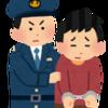 田代まさし容疑者逮捕の余波について