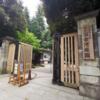 【東京観光】旧古河庭園内をお散歩
