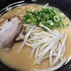 豚骨のスープ