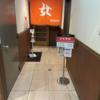 24 山梨 アパホテル甲府南