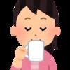 茶渋の取り方【塩とラップでコップ・マグカップ・湯呑が簡単に綺麗になりました】