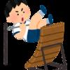 三宅知宏(2015.3)日本語の「補助動詞」について