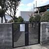 【尼崎の風景】梶ヶ島墓園
