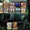 Dominion Online 対戦録 152