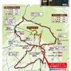 やまがたサイクリングマップ 豊平どんぐり村エリア