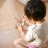 子供におすすめ100%天然由来の石鹸!超乾燥肌の娘の全身洗浄用に