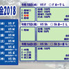 9月17日・月曜日&9月18日・火曜日【妖怪大辞典23:グレるりん】